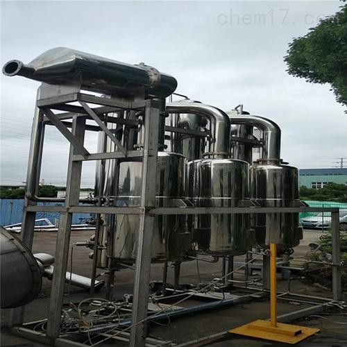 厂家转让二手蒸发器配置齐全