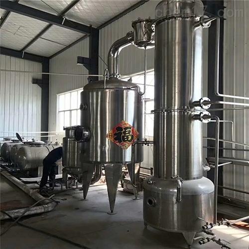 二手三效蒸发器生产厂家现货供应