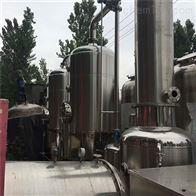 二手不锈钢蒸发器现货供应