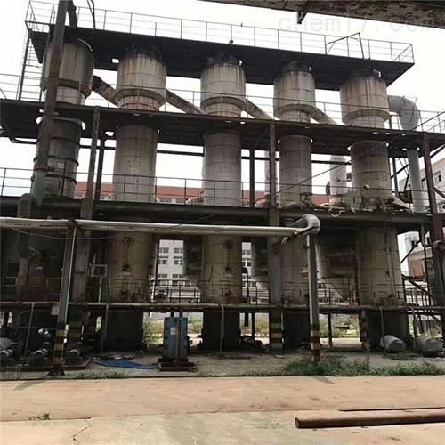 MVR结晶蒸发器质量可靠