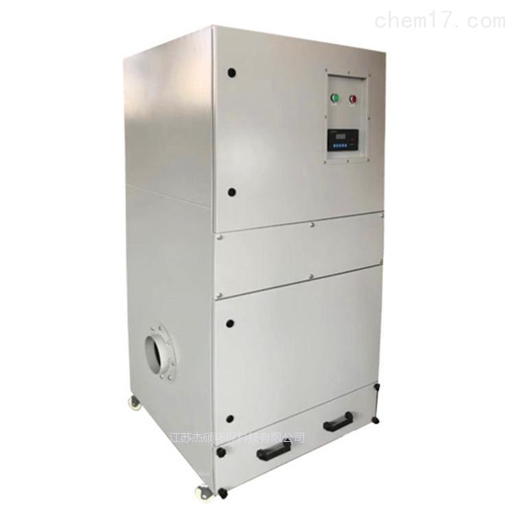 柜式工业集尘机