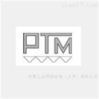 PTM代理德国PTM液压气动