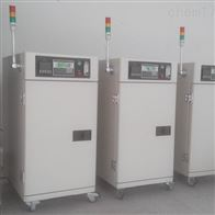 TM-100河北潔凈干燥箱TM-100