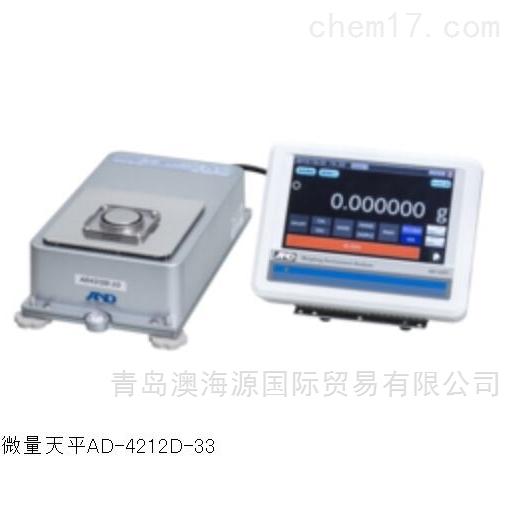 AD4212D系列分离式电子天平日本进口