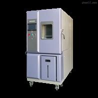 THP408廣東可程式恒溫恒濕試驗箱THP408