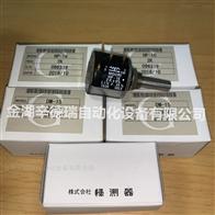 HP-16 2KΩ绿测器midori多回转电位器HP-16 2K传感器