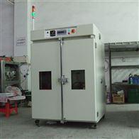 DHG-1000廣州高溫鼓風干燥箱