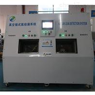 汽车空调压缩机氦检漏气密性检测设备