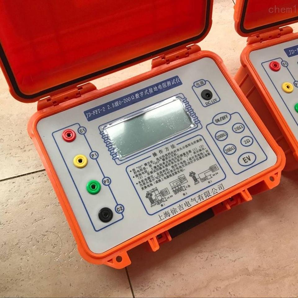 JD-2接地电阻测量仪