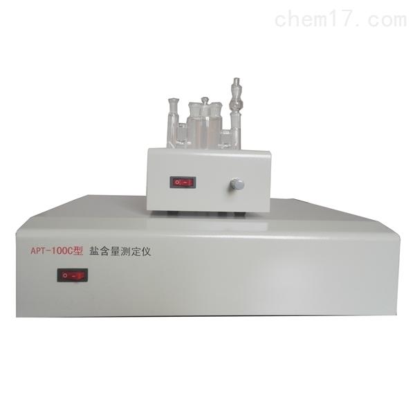 JF-5微量水测定仪