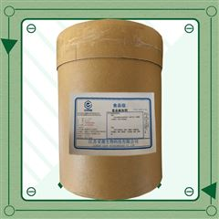 厂家直销维生素C钙的生产厂家
