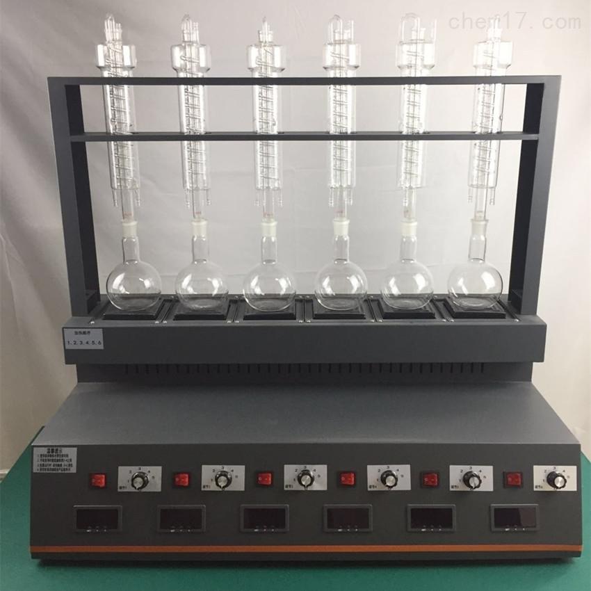 重庆多功能蒸馏仪CYZL-6C氨氮蒸馏装置
