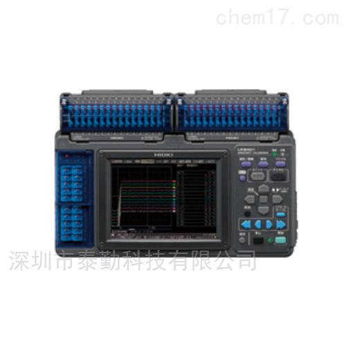 日置数据采集仪LR8400-21