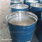 高品质耐磨损环氧陶瓷涂料