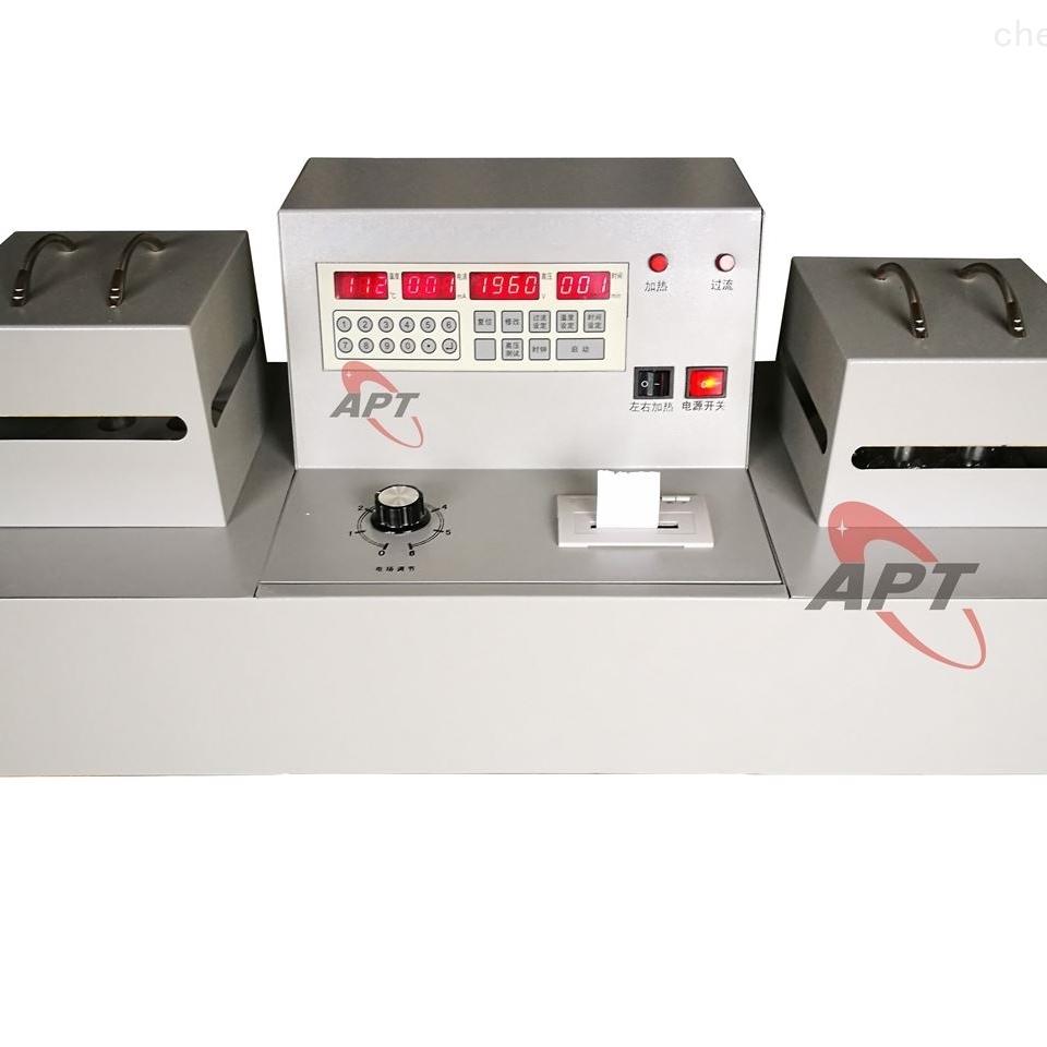 高速调速剪切乳化机_实验室调速