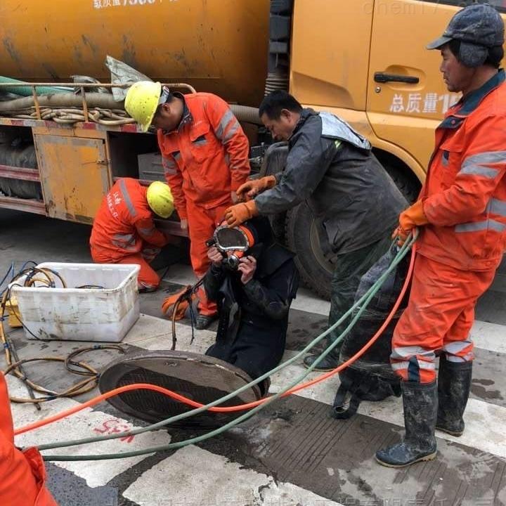 湖北局部树脂固化管道修复∯CIPP原位固化法