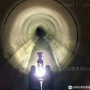管道CCTV检测机器人公司※管道内窥检测
