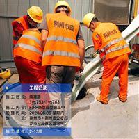 FIPP管道热塑成型法修复公司