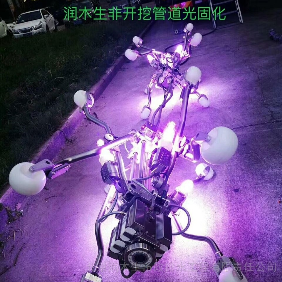 宜昌紫外线光固化管道修复公司