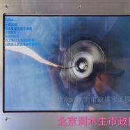 湖北局部树脂固化管道修复-CCTV管道检测