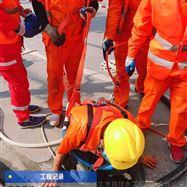 湖北非开挖管道整体光固化修复公司
