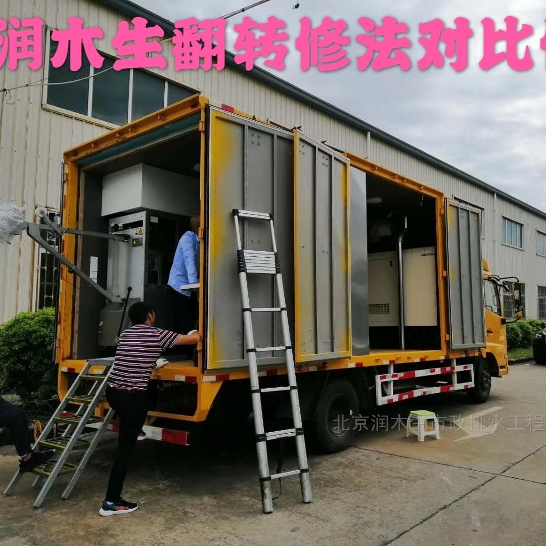 东莞紫外线光固化管道修复-CCTV管道检测