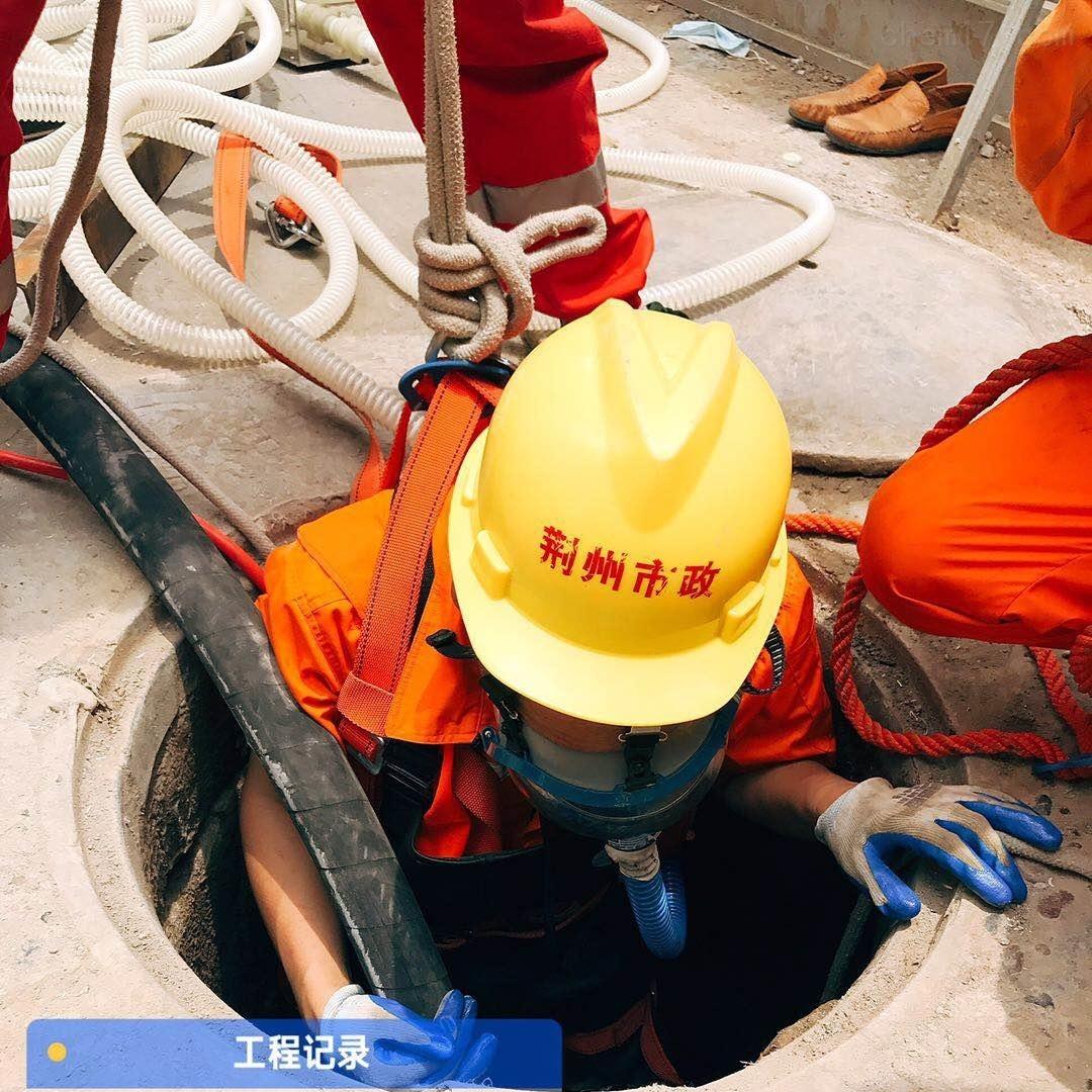 荆州非开挖管道整体光固化修复公司