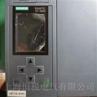 PLC1500收费低西门子S7-1500PLC通电面板不亮故障维修方法
