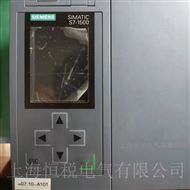 SIEMENS售后维修西门子PLC1500网口灯不亮网口通讯坏维修