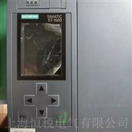 CPU1500一天修好西门子S7-1500CPU开机屏幕黑屏无显示维修