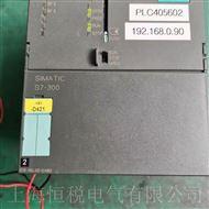 西门子S7-300PLC启动所有指示灯全亮维修