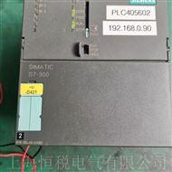 西门子S7-300PLC上电所有指示灯全闪维修