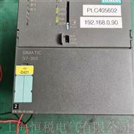 西门子S7-300PLC通电所有灯全部闪烁维修