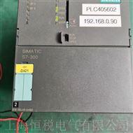 西门子S7-300PLC上电SF红灯亮报警解决方法