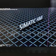 西门子操作面板启动进不去主界面维修技巧