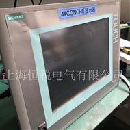 SIEMENS现场维修西门子操作面板上电显示竖条/显示横条维修