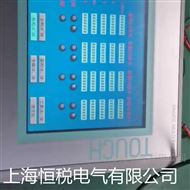 当天解决西门子操作面板全部按键无反应故障维修中心