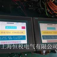 SIEMENS售后维修西门子操作面板玻璃破损/玻璃烂维修更换