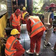 四川污水管道非开挖修复技术公司-经验丰富