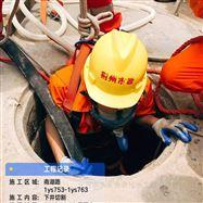 荆州市非开挖管道内衬修复-管道清淤价格