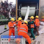 荆州管道FIPP热塑成型修复_管道清淤公司
