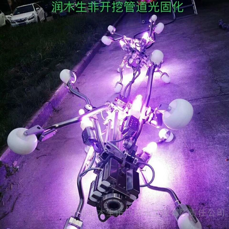 紫外光固化法整体修复、管道清淤