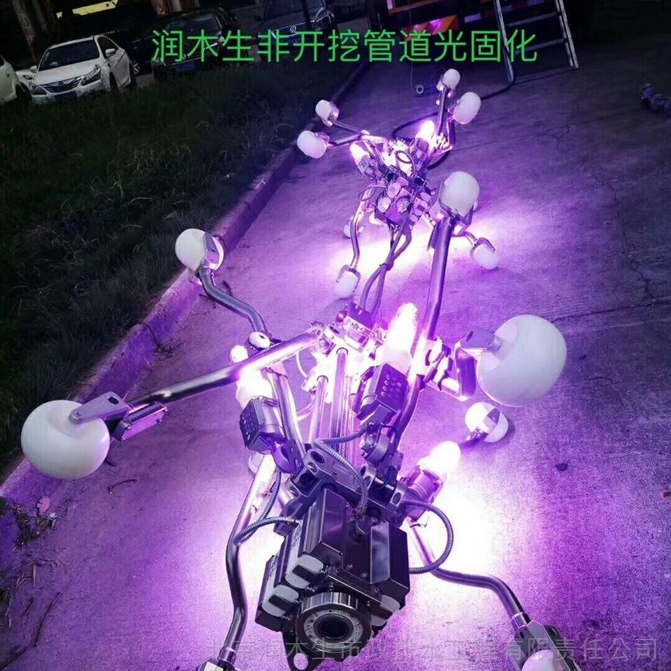 紫外光固化法整体修复公司