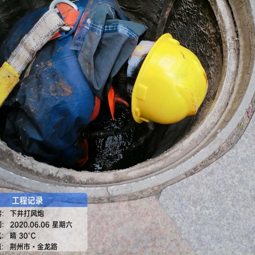 洛阳管道非开挖修复公司-2020年价格