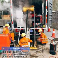 管道FIPP热塑成型法修复 市政管道清淤公司