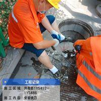 管道修复成都管道CIPP光固化内衬修复  FIPP热塑成型