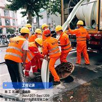 紫外光固化整体修复市政管道-润木生