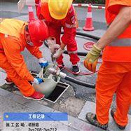 不锈钢双胀环管道修复 非开挖管道内衬修复