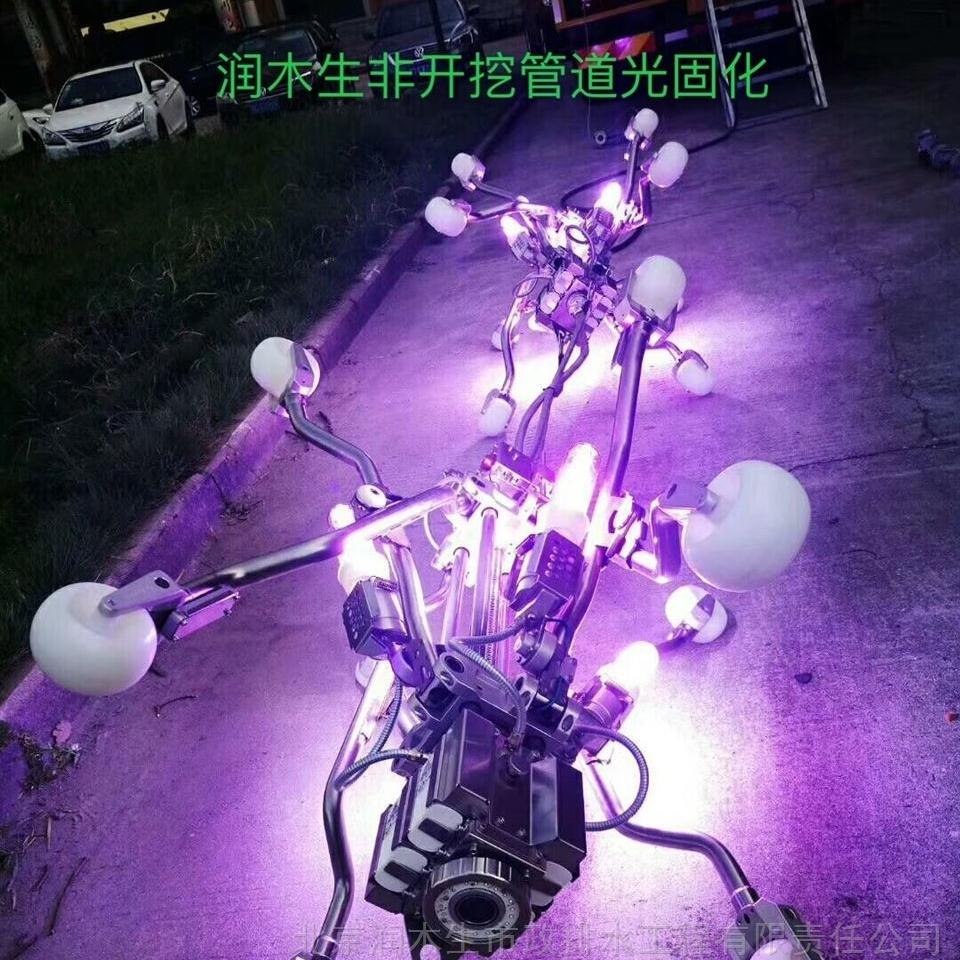 紫外光固化法整体修复--我们更专业
