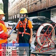 工业管道清淤收费标准